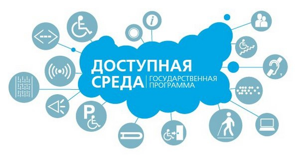 http://bschooll.ucoz.ru/gt/dostup_sreda.jpg
